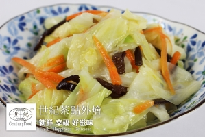 素-炒高麗菜 vegetarian fried cabbage