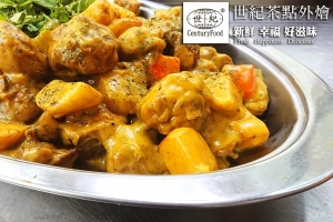 椰子咖哩雞 Coconut Curry Chicken