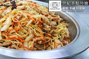 素-炒麵 Vegetarian fried noodles
