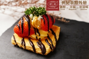 鮮草莓烤派 Fresh strawberry grill